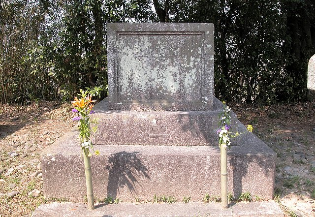 渡辺重綱の墓